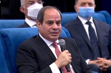 السيسي : «كل حاجة غلط فيكي يا مصر هتتشال طول ما أنا موجود في مكاني»