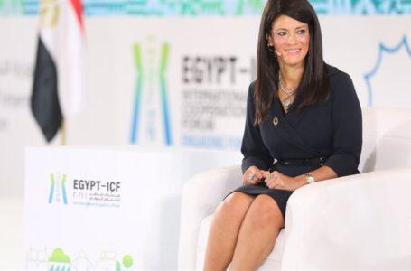 المشاط : 25 مليار دولار محفظة التعاون الدولي في مصر