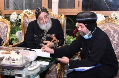البابا تواضروس يكلف أسقف ميت غمر برعاية إيبارشية المحلة