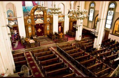 كنيسة مارمرقس تصدر قرار جديد لأقباط شبرا